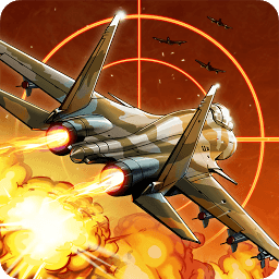 Icon Mig 2D: Retro Shooter!