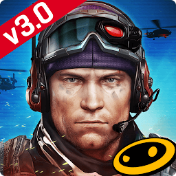 Icon Frontline Commando 2