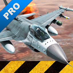 Icon Air Fighters Pro