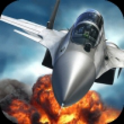 Icon SIM EXTREME FLIGHT
