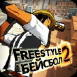 Иконка FreeStyle Baseball 2