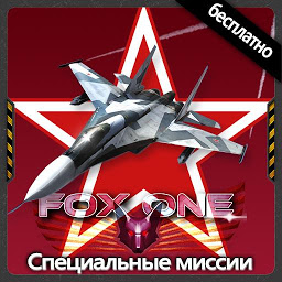 Icon FoxOne Special Missions