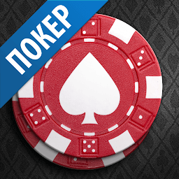 Icon Poker Game: World Poker Club